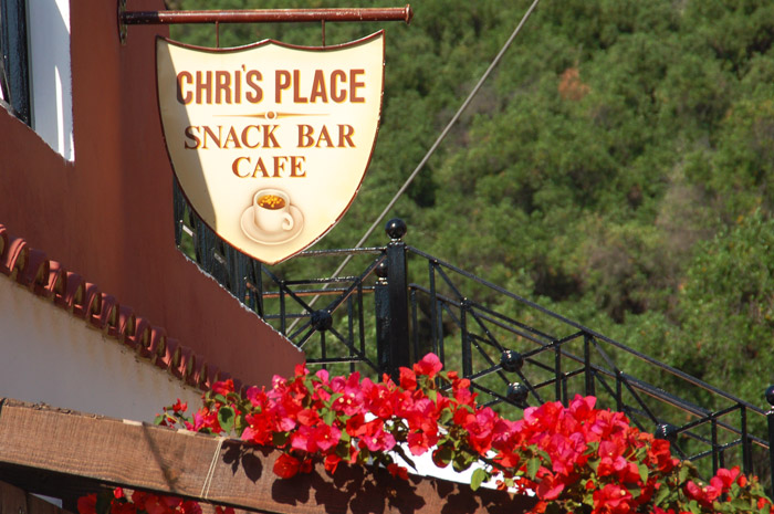 Corfu_restaurant_chrisplace07