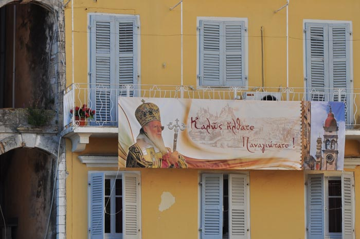 Corfu_celebrations_11