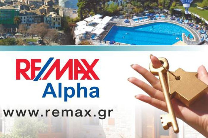 Remax Alpha